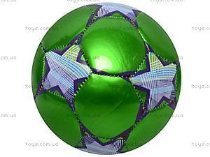 Мячик футбольный, 2 размер, BT-FB-0091