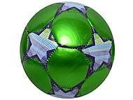 Мячик футбольный, 2 размер, BT-FB-0091, отзывы