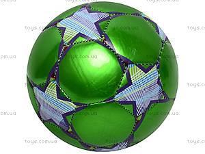 Мячик футбольный, 2 размер, BT-FB-0091, фото