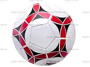 Мячик футбольный, детский, N3, купить