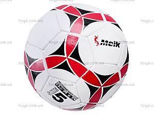 Мячик футбольный, детский, N3, фото