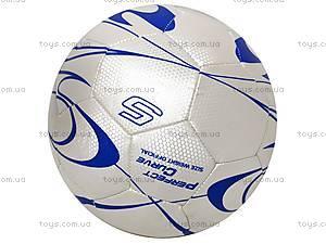 Мячик футбольный для детей, BT-FB-0001