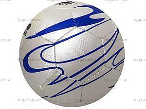 Мячик футбольный для детей, BT-FB-0001, купить