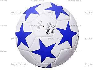Мячик футбольный PVC, BT-FB-0031