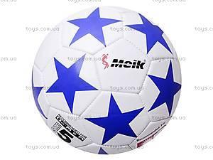 Мячик футбольный PVC, BT-FB-0031, купить