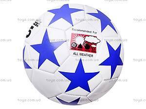 Мячик футбольный PVC, BT-FB-0031, фото