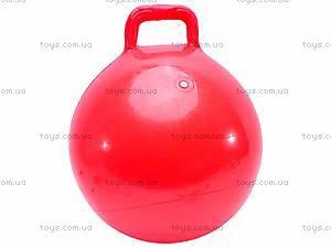 Мячик «Гиря», W02-1032, фото