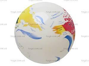 Мячик «Глобус», C02214, фото