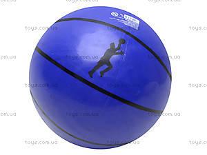 Мячик игровой для детей, 019, фото