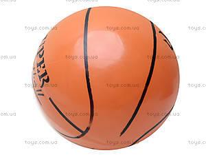 Мячик игровой для детей, 019, цена