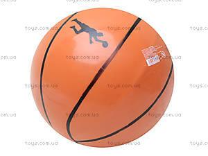 Мячик игровой для детей, 019, детские игрушки