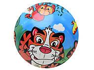 Мячик игровой «Мультики», BT-PB-0045, игрушка