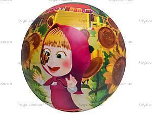 Мячик «Маша и Медведь», в сетке, GT3117