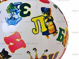 Мячик резиновый для детей, W02-3104, фото