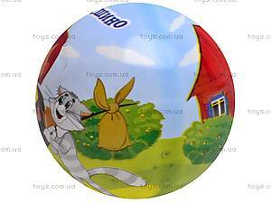 Мячик резиновый «Простоквашино», GT5609, купить