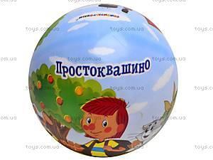 Мячик резиновый «Простоквашино», GT5609, фото