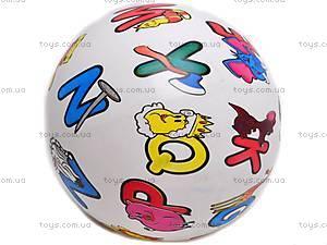 Мячик резиновый с рисунком, FPB-8-1