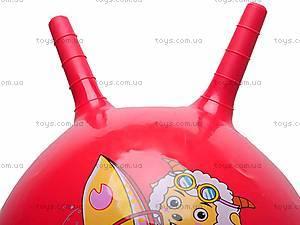 Мячик с рожками, YT-18A, купить