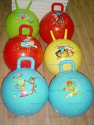 Мячик с рожками «Мультфильмы», W09-332-1