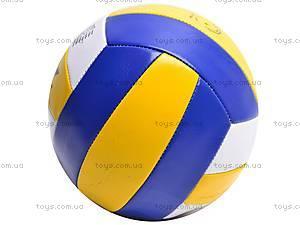 Мячик волейбольный, детский, QS-V051, отзывы