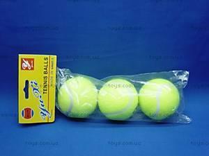 Мячики для большого тенниса, 191225