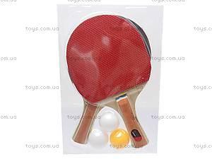 Мячики и ракетки для настольного тенниса, BT-PPS-0011
