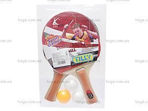 Мячики и ракетки для настольного тенниса, BT-PPS-0011, купить