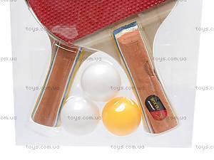 Мячики и ракетки для настольного тенниса, BT-PPS-0011, фото