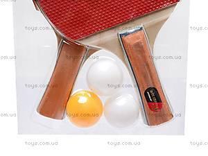 Мячики и ракетки для тенниса, BT-PPS-0012, фото