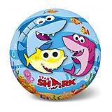 """Мячик """"Акулы"""" 23 см (11/3079), 11/3079, оптом"""