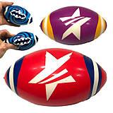 Мячик фомовый «Регби», DZ273, купить