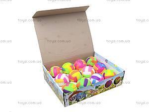 Мячик-попрыгун «Волейбол», D2030A-2, магазин игрушек
