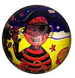 Мячик резиновый «Пират», BT-PB-0045, отзывы