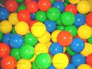 Мячики для сухого бассейна «Радуга», 1987-2, купить