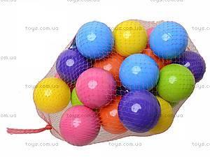 Мячики для сухого бассейна, 30 штук, ИП.13.001