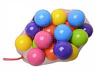 Мячики для сухого бассейна, 30 штук, ИП.13.001, фото
