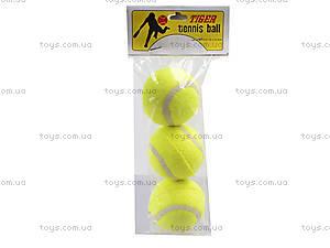 Небольшие мячики для тенниса, SBT-02, фото