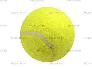 Небольшие мячики для тенниса, SBT-02, отзывы