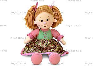 Мягкая кукла «Катюша в платье с розочками», LF1138B