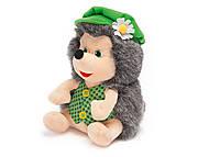 Плюшевая игрушка «Ёжик Яша в кепке с ромашкой», LA8741, купить