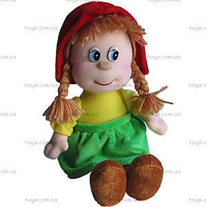 Мягкая кукла «Красная шапочка», LF419A