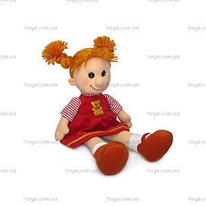 Мягкая кукла «Соня в красном сарафане», LA8675