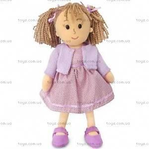 Мягкая куколка «Нэлли», LF1227s
