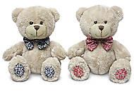 Мягкая игрушка «Малый медведь Берни с бантом», LA8533J, оптом