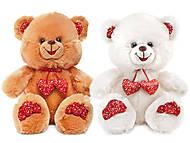 Плюшевая игрушка «Медведь с декоративными сердечками», LF867A, купить