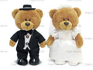 Мягкая игрушка «Медвежонок в свадебном наряде», LA8819