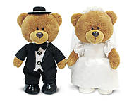 Мягкая игрушка «Медвежонок в свадебном наряде», LA8819, купить