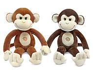 Плюшевая игрушка «Обезьянка Лупи», LA8837, купить