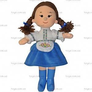 Мягкая кукла «Калина» серии «Украинские девчата», LF1240