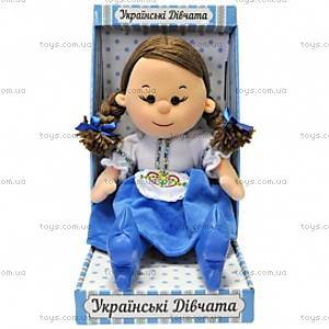 Мягкая кукла «Калина» в подарочной упаковке, LF1240-U